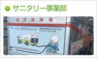 株式会社コスモン